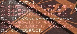 AS2010040401135302.jpg