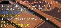AS2010040401143204.jpg