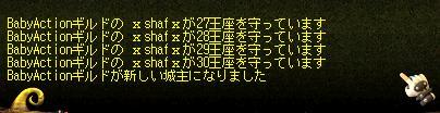 AS2010050122535900.jpg