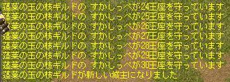 AS2010110622534501.jpg