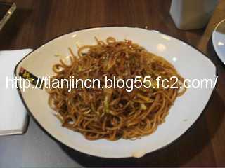 西龍 紆味 拉麺館2