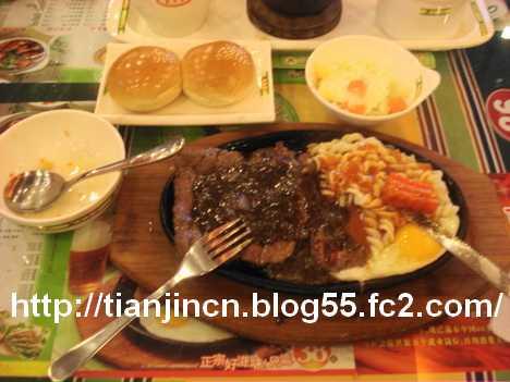 豪享来中西餐庁2