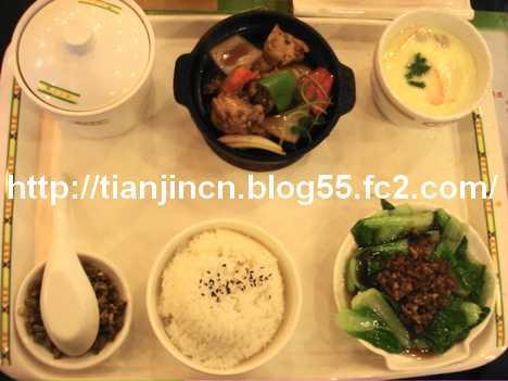 豪享来中西餐庁3