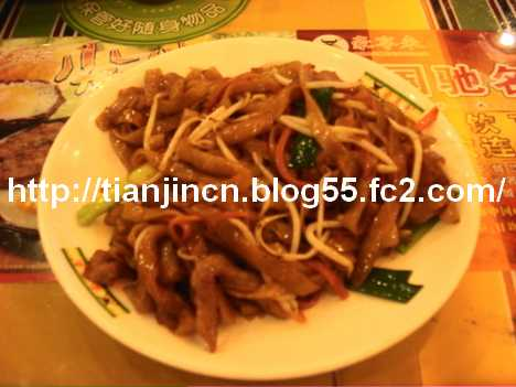 豪享来中西餐庁4