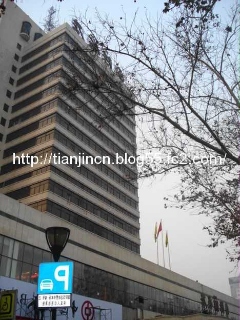 邯郸国際飯店1