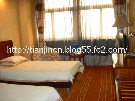 邯郸国際飯店2