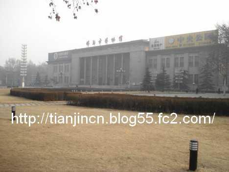 邯鄲博物館