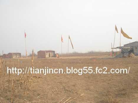 趙王城遺跡3