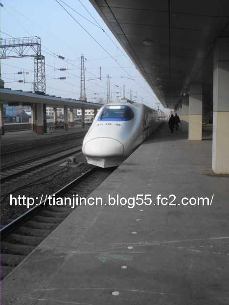 安陽-鄭州間の高速鉄道7