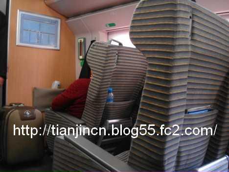 安陽-鄭州間の高速鉄道8