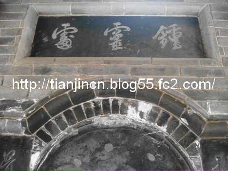 関林廟12