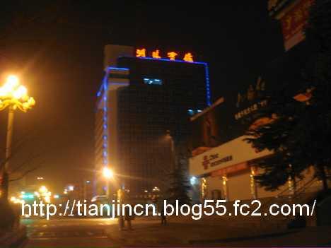 明珠賓館1