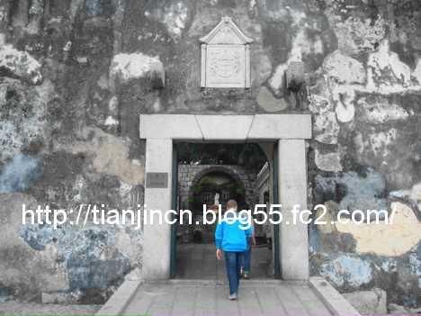 モンテの砦(大炮台 Fortaleza do Monte)3