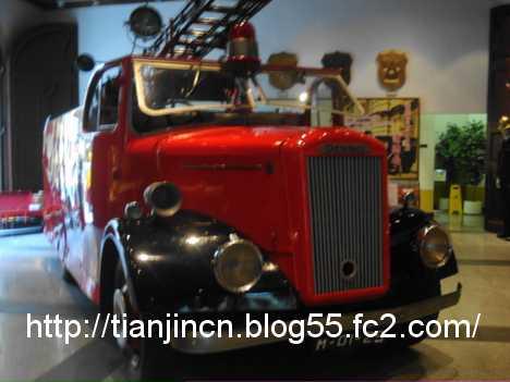 消防博物館 2