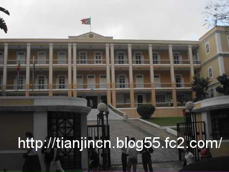 ポルトガル領事館1