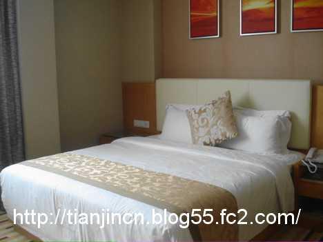 華羽民富酒店2