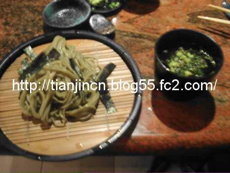 日本料理 宮崎2