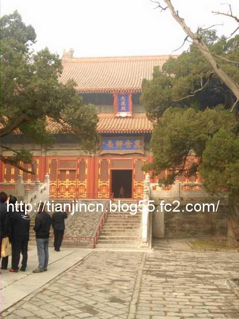 北京孔廟3