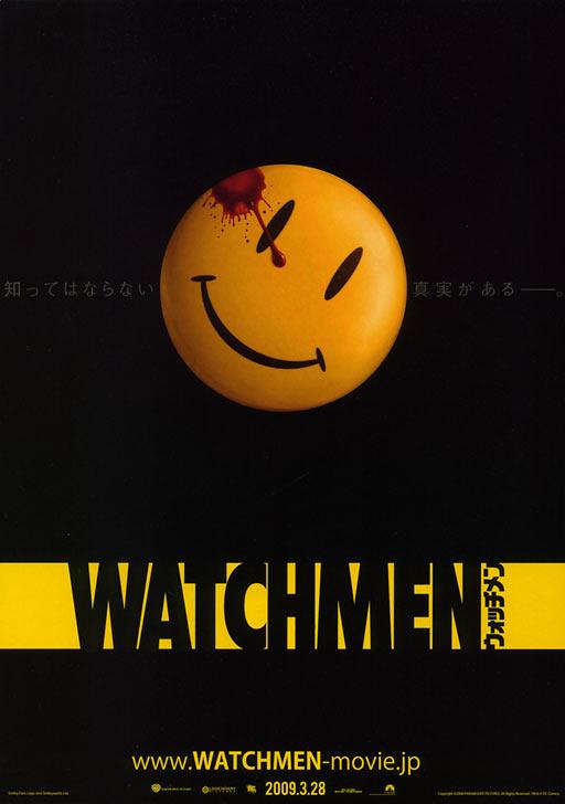 watchmena.jpg