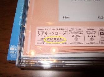 30-04_20091230203303.jpg