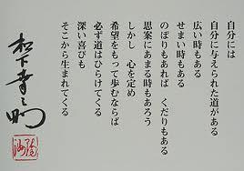kounosuke san1