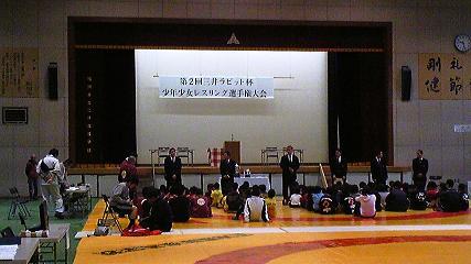 三井_開会式