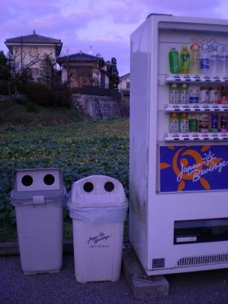 空き缶入れ1210