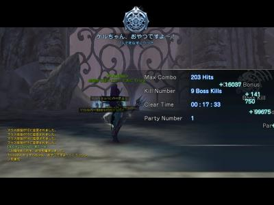 DN 2011-02-17 14-20-35 Thu