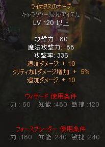 blog160PG.jpg