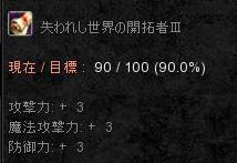 blog166PG.jpg