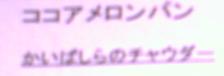 スクリーンショット(2010-04-13 14.16.09)
