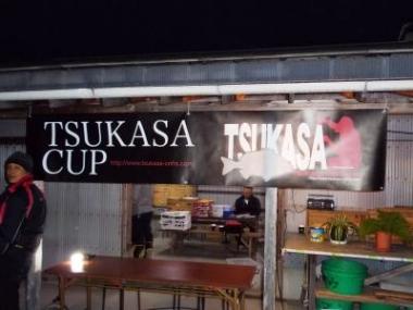 tukasacup_convert_20131107214203.jpg