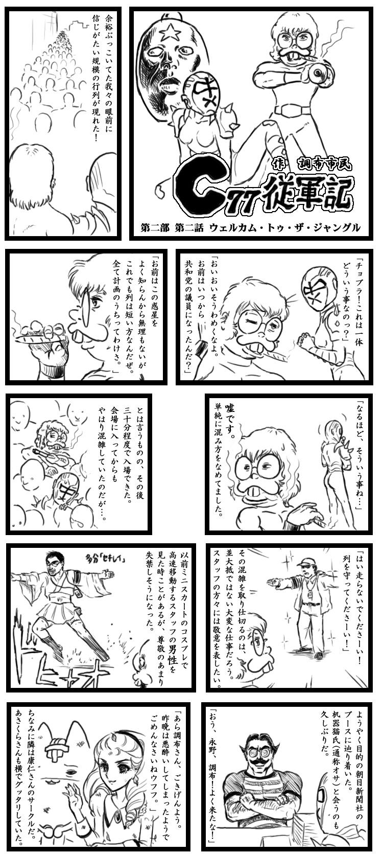 offrepoforblog11.jpg