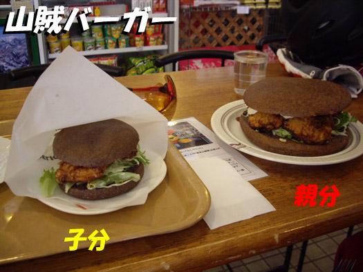 山賊バーガーは鶏のモモ肉だよ。