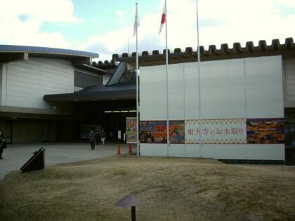 博物館新館入り口