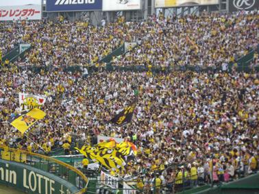 阪神ファンだらけ。