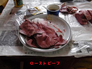 これも肉。