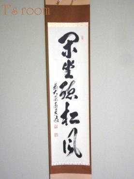 010_20101119145427.jpg