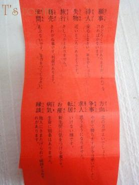 021_20110109125549.jpg