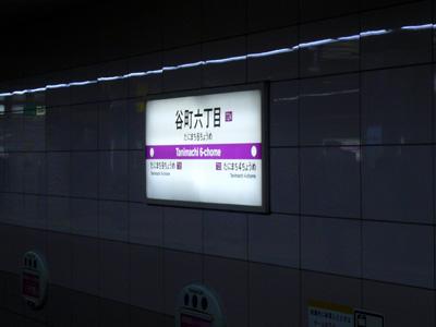 P1160868.jpg