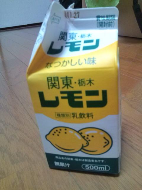 栃木のレモン牛乳