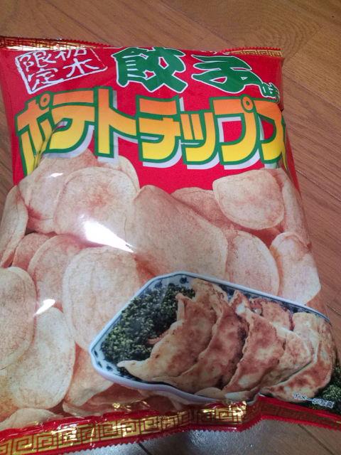 餃子ポテトチップス