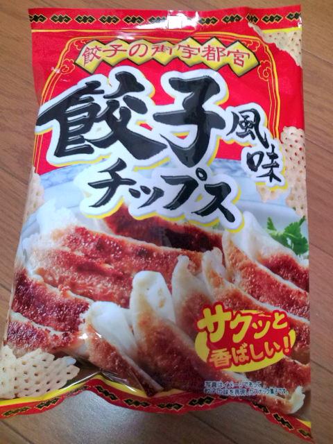 餃子風味チップス