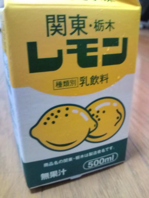 関東!を強調しています。