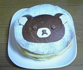 りらっくまホットケーキだよ