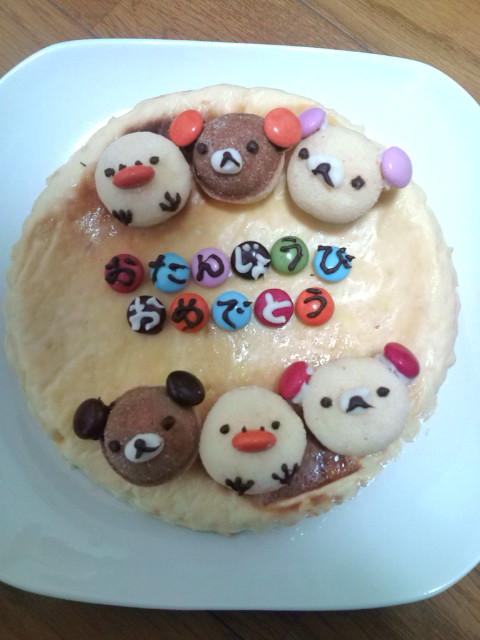 柚子味のチーズケーキ