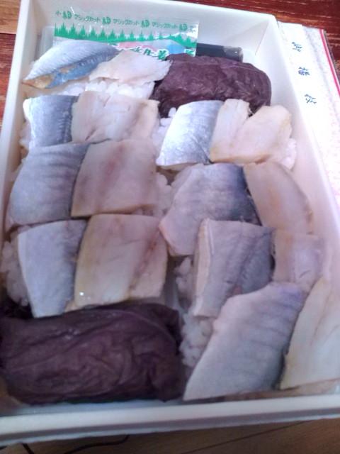 小鯵寿司の中は~♪
