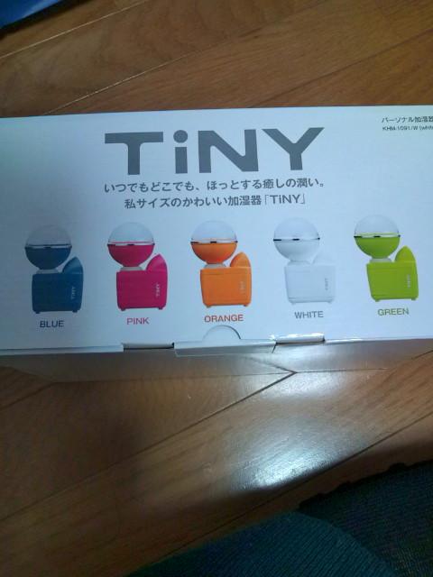 TINYの箱