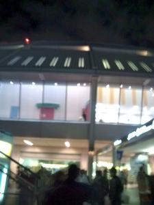 名古屋ドームですが・・