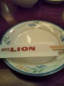 LIONお箸